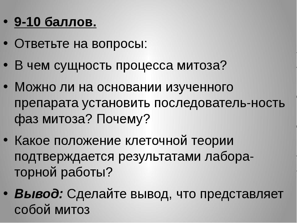 ПРОФАЗА 4n