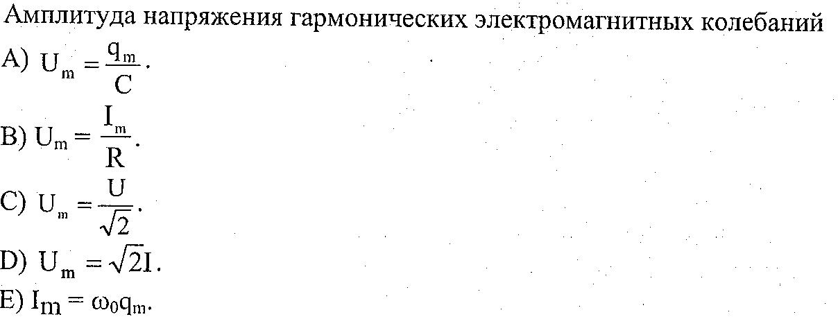C:\Documents and Settings\Admin\My Documents\Мои результаты сканировани\сканирование0335.bmp