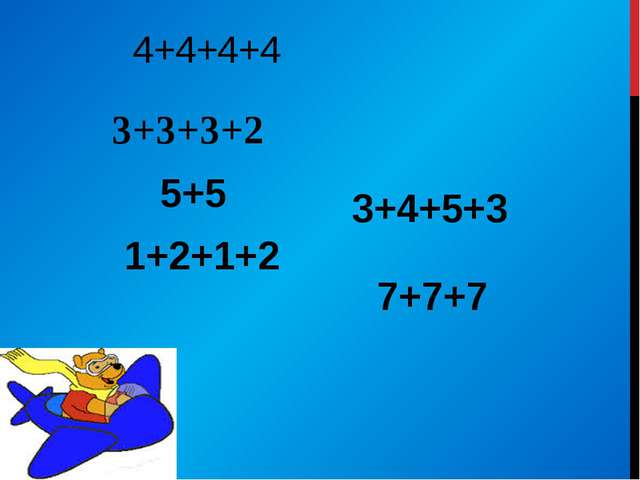 4+4+4+4 3+3+3+2 5+5 1+2+1+2 3+4+5+3 7+7+7