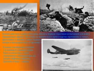 Боевые действия в районе Моздока, явились первым серьезным испытанием для вой