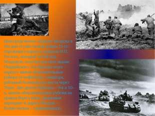 Непосредственно оборону Моздока в эти дни осуществляли воины 11-го стрелковог