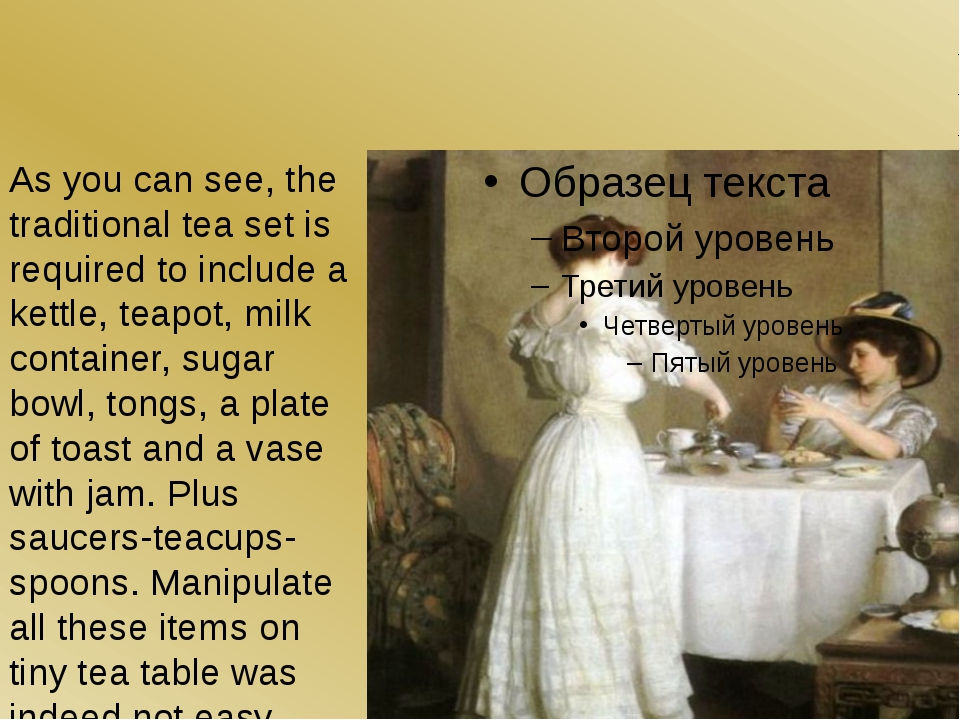 As you can see, the traditional tea set is required to include a kettle, tea...