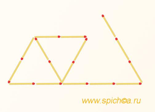 Переложить 3 спички - 3 треугольника