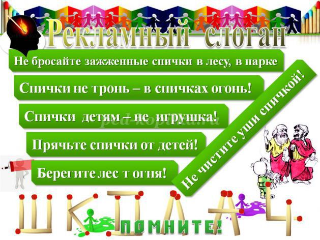 http://ped-kopilka.ru/upload/blogs/16784_6ee3b936872b50e617c7b01eac570f48.jpg.jpg