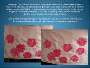 Сам процесс рисования акрилом на ткани не отличается от рисования на бумаге,