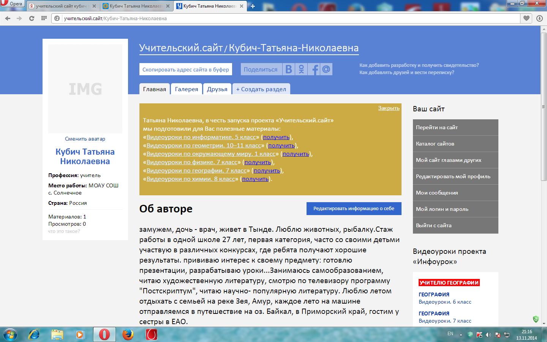 hello_html_366ba49a.png