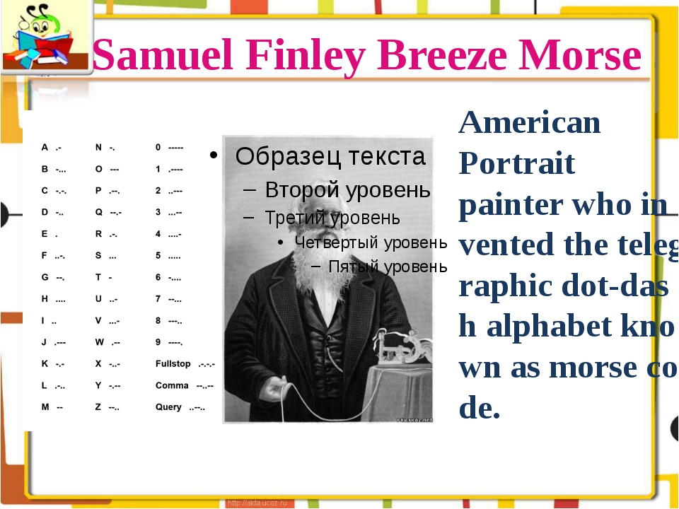 Samuel Finley Breeze Morse American Portrait painter who invented the telegra...