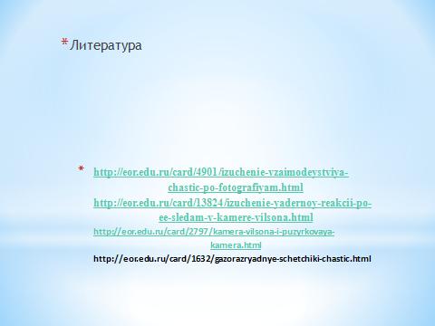 hello_html_1dc2bab1.png