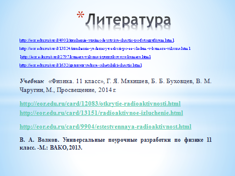 hello_html_330867e2.png