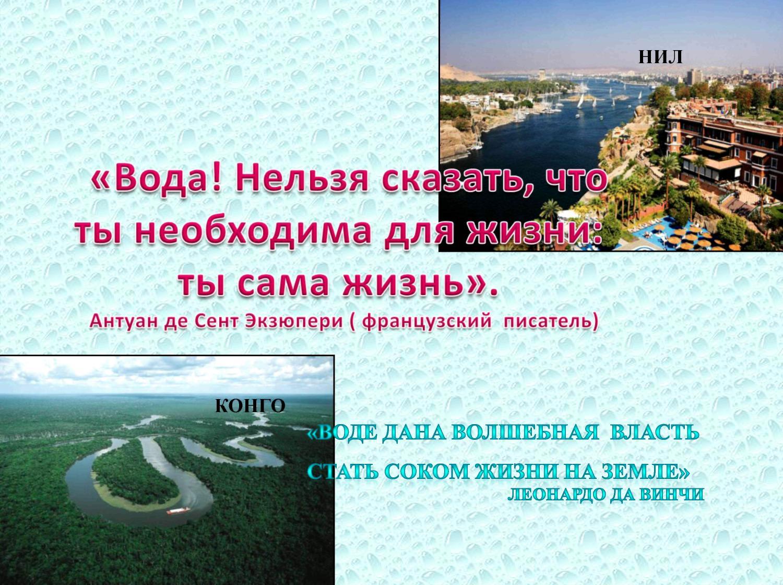hello_html_m11d782af.jpg