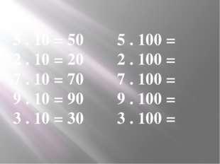 5 . 10 = 50 5 . 100 = 2 . 10 = 20 2 . 100 = 7 . 10 = 70 7 . 100 = 9 . 10 = 90