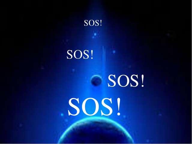 SOS! SOS! SOS! SOS!