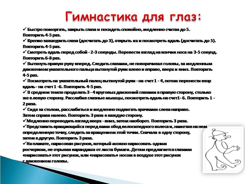 http://school3-inta.org.ru/images/gallery/zdor/%D0%A1%D0%BB%D0%B0%D0%B9%D0%B415.JPG