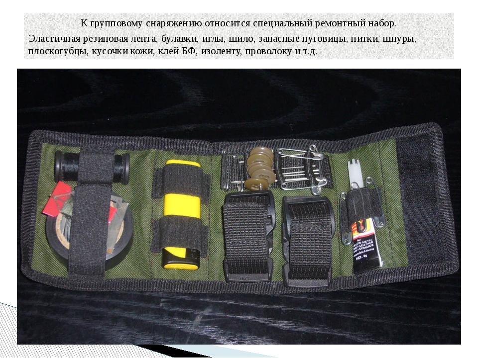 Выживание самодельное снаряжение - Снаряжение для выживания, охоты, похода, рыбалки