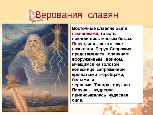 Славянская слобода: свадьба: ритуалы и обряды