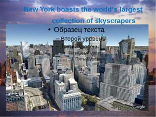 New York boasts the world's largest collection of skyscrapers
