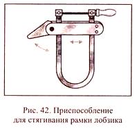 http://festival.1september.ru/articles/549148/full_clip_image006.jpg