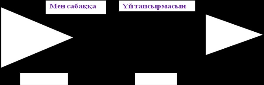 hello_html_32d10b8b.png