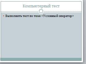 C:\Documents and Settings\333\Рабочий стол\комп.jpg