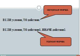 C:\Documents and Settings\333\Рабочий стол\полная форма.jpg
