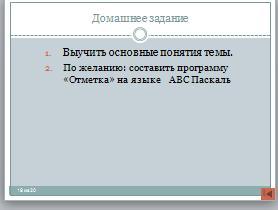 C:\Documents and Settings\333\Рабочий стол\дом.jpg