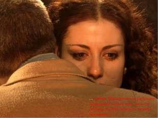 …любовь Маргариты на редкость самоотверженна, так может любить только истинно
