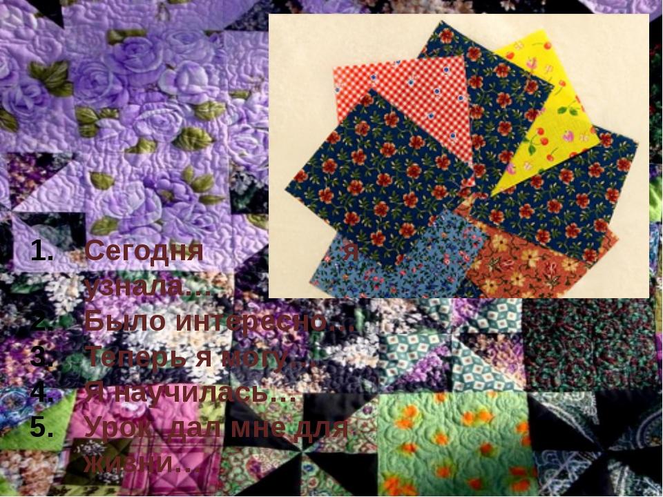 Лоскутное шитье для начинающих красиво и легко, фото, статьи