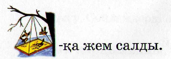 hello_html_m63b6d2e7.png