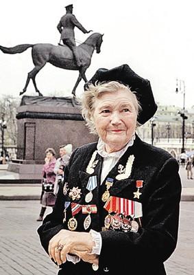 Екатерина Илларионовна Демина