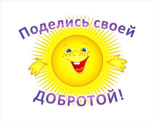 http://img1.liveinternet.ru/images/attach/c/3/84/316/84316643_1487757.jpg