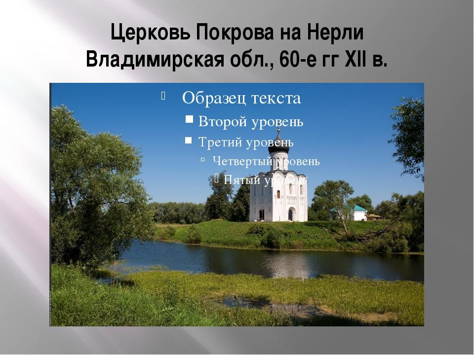 Боголюбово владимирская область достопримечательности