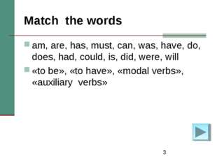 * Match the words am, are, has, must, can, was, have, do, does, had, could, i