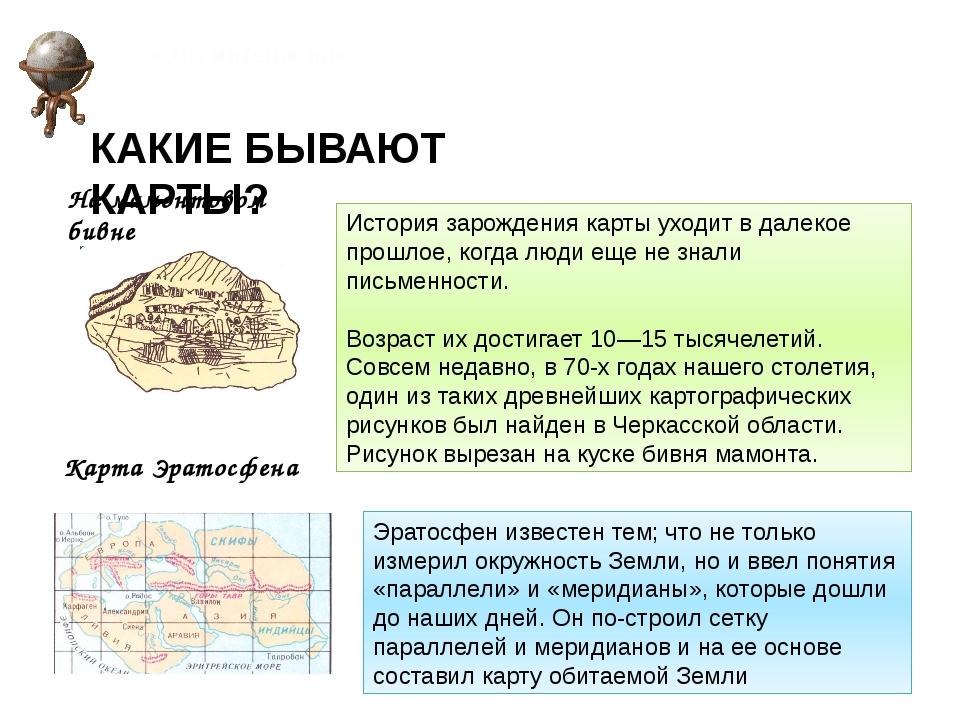 Арабская карта Каспийского моря Старинные арабские карты поражают нас своим н...