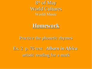 8th of May World Cultures World Music Homework Practice the phonetic rhymes E