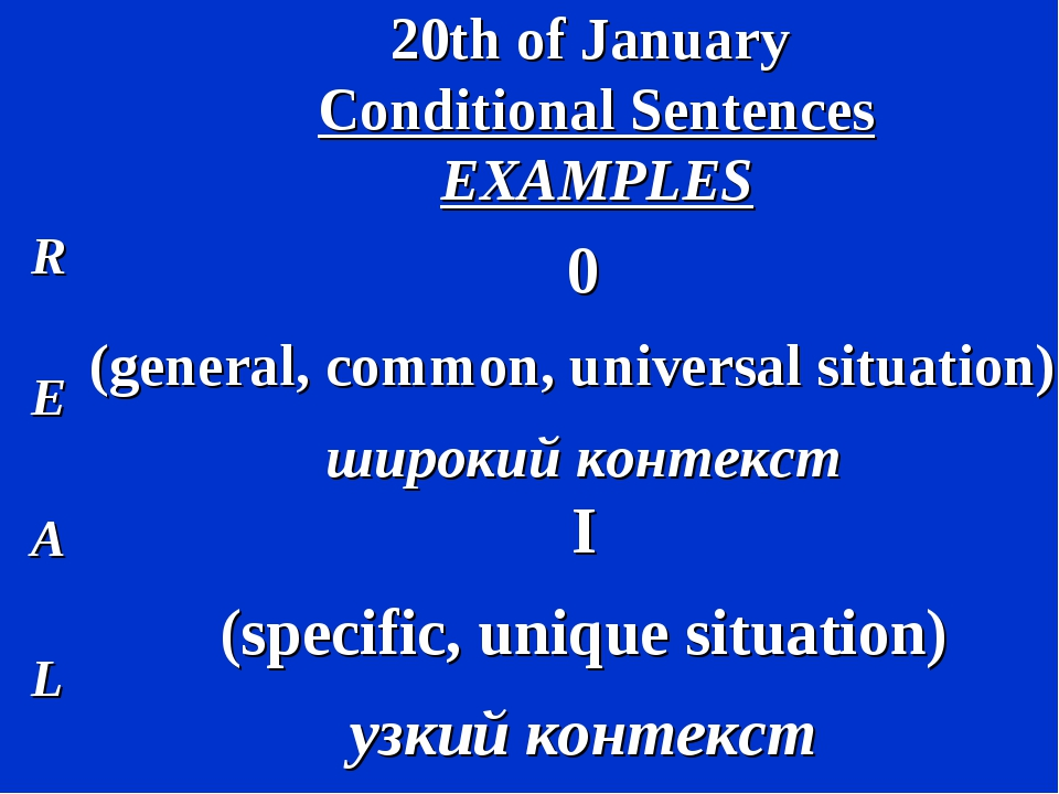 20th of January Conditional Sentences EXAMPLES R E A L 0 (general, common, un...