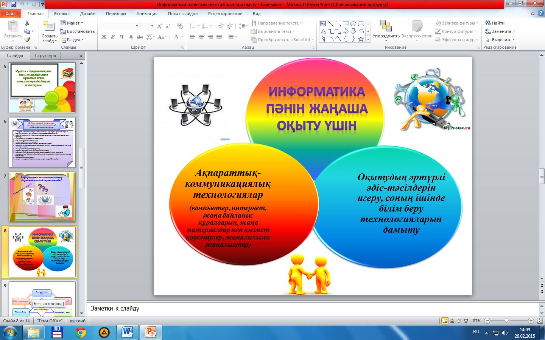 hello_html_10b82236.png