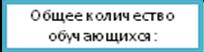 hello_html_m409d594d.png