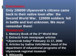 Conclusion: Only 106000 Ulyanovsk's citizens came back to their native town a
