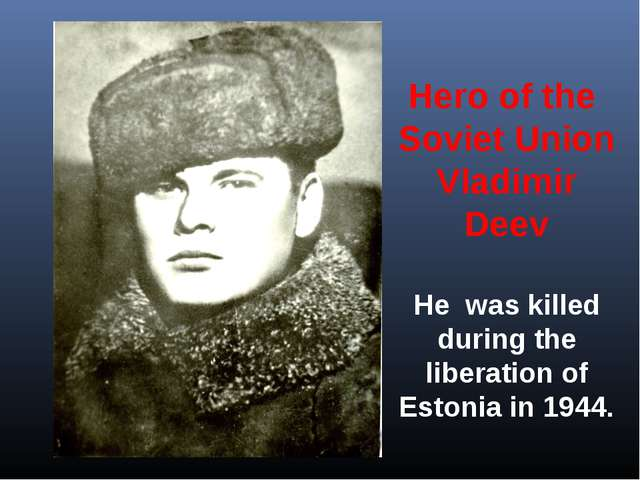 Hero of the Soviet Union Vladimir Deev He was killed during the liberation o...