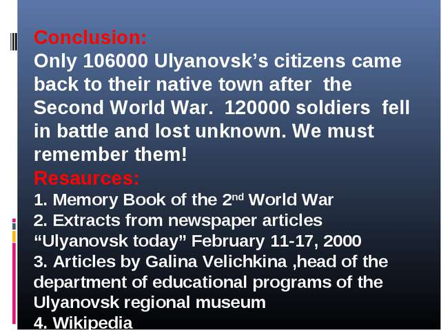Conclusion: Only 106000 Ulyanovsk's citizens came back to their native town a...