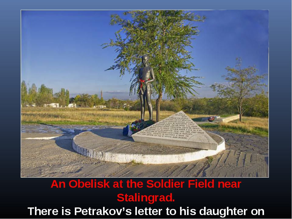 An Obelisk at the Soldier Field near Stalingrad. There is Petrakov's letter t...