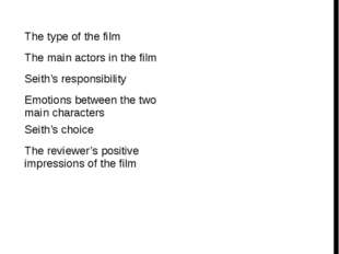 II. Read the text and fill in the table. Thetype of the film The main actors