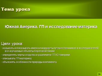 hello_html_4335e01b.png