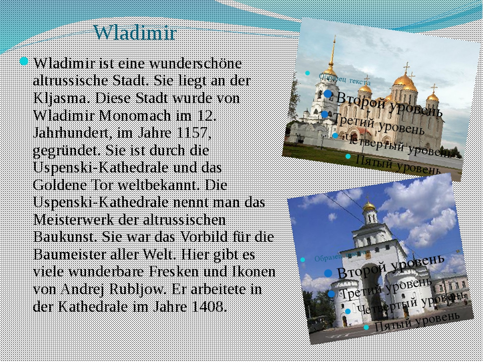 Wladimir Wladimir ist eine wunderschöne altrussische Stadt. Sie liegt an der...