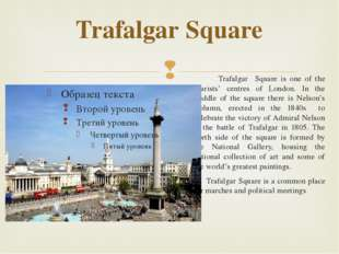 Trafalgar Square Trafalgar Square is one of the tourists' centres of London.