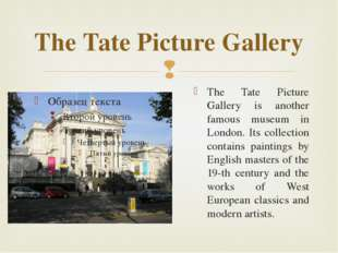The Tate Picture Gallery The Tate Picture Gallery is another famous museum in