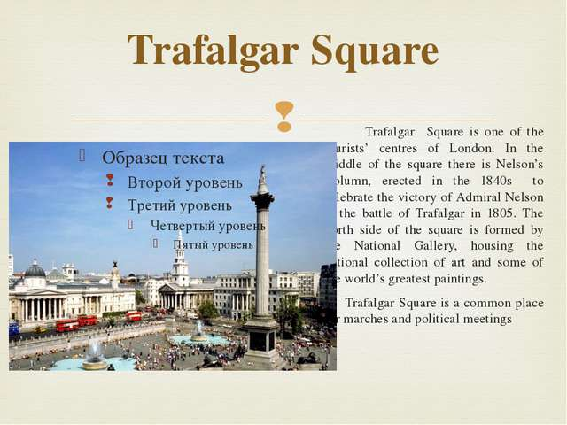 Trafalgar Square Trafalgar Square is one of the tourists' centres of London....