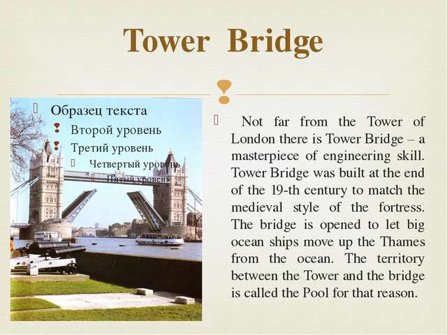 Tower Bridge Not far from the Tower of London there is Tower Bridge – a maste...