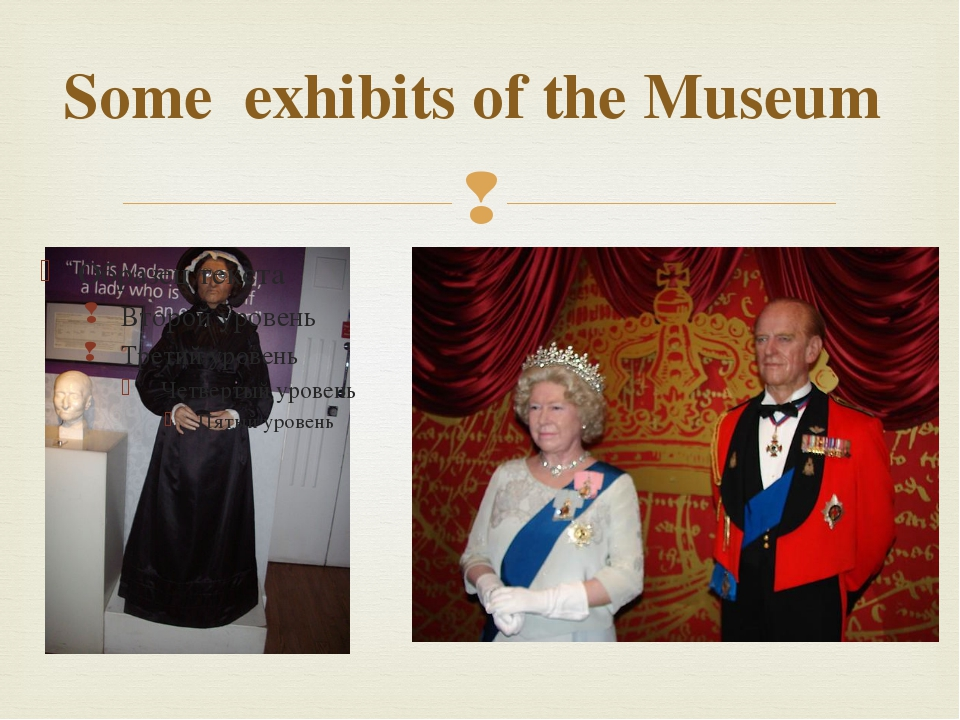 Some exhibits of the Museum 