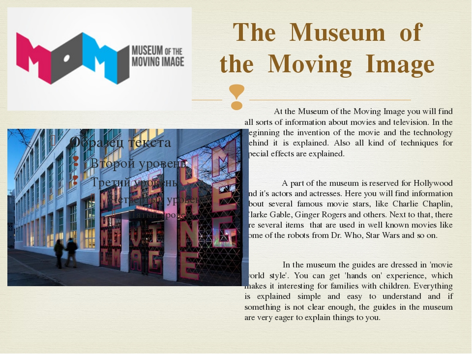 The Museum of the Moving Image At the Museum of the Moving Image you will fi...
